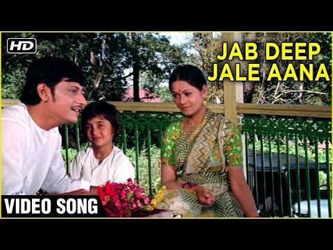 Jab Deep Jale (HD) | Chitchor Songs | K. J. Yesudas Hindi Songs | Old Hindi Songs | Hemlata Songs
