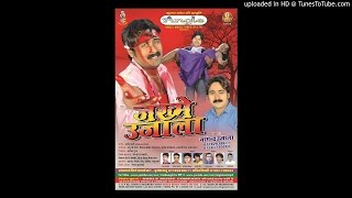 Gambar cover Humke barbad kailu    Zakhm-e-Ujala   Nagendra Ujala