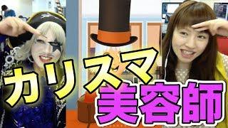 チャンネル登録はこちら → http://goo.gl/AI0Lri 】 ゴー☆ジャスとマミ...