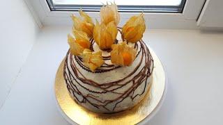"""Торт """"Панчо""""🍀нежный сметанный торт🍀 Pancho cake"""