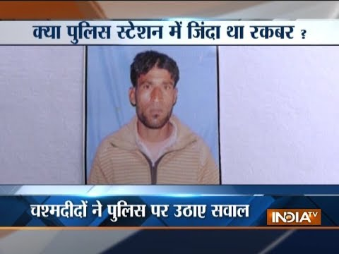Twist in Alwar mob lynching case, eye witness reveals victim was beaten up by cops