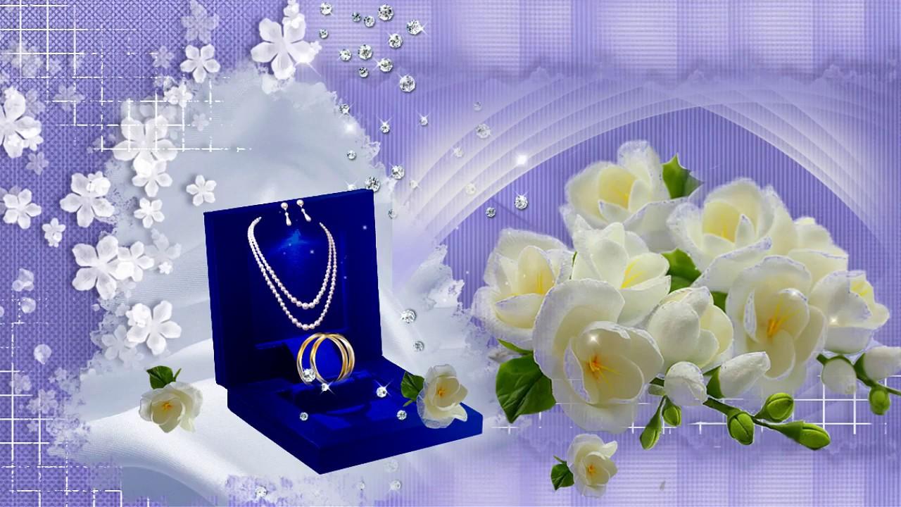 Видео поздравление с днем свадьбы ютуб, подписать подарок открытки