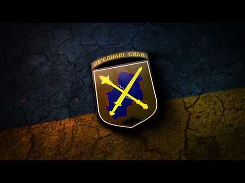 Поліція Луганщини: 27.02.2020_Поліцейські зі складу ООС провели відпрацювання м. Рубіжне