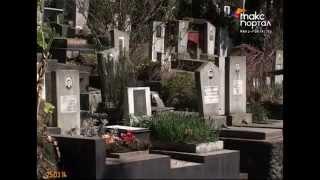 В сфере ритуальных услуг Сочи наводят порядок(По поручению главы города все кладбища, переводят в муниципальную собственность., 2014-03-25T16:41:00.000Z)