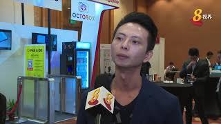 新加坡零售业研讨会及展览 商家推出新概念 采用掌纹技术完成交易