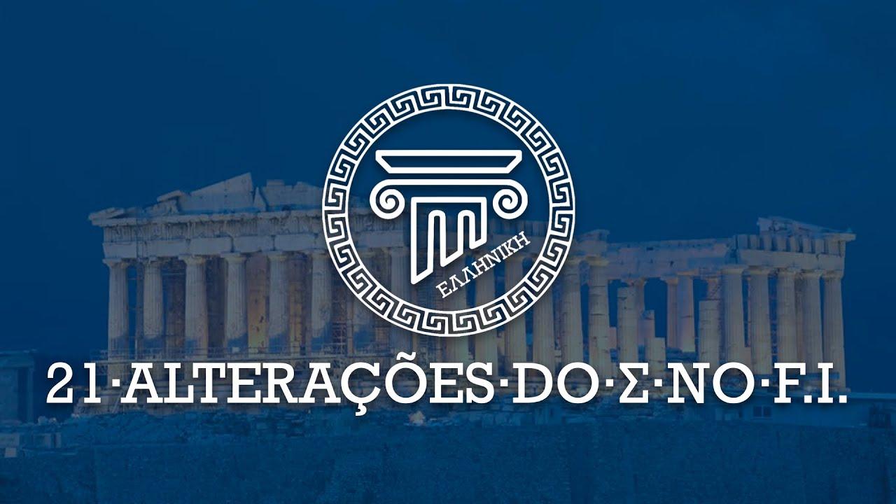 AULA 21 - ALTERAÇÕES DO Σ NO FUTURO DO INDICATIVO (F.I.)