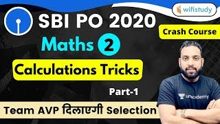 Download 4:00 PM - SBI PO 2020 (Prelims) | Maths by Arun Sir | Calculations Tricks | Part-1
