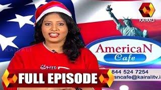 Ann Hosting American Cafe 21st Dec 2015 Full Episode