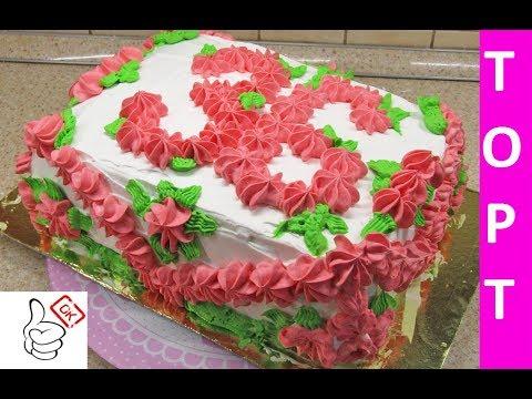 Как сделать большой торт в домашних условиях