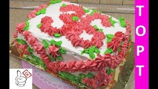 Самый простой рецепт большого торта, каждый сможет приготовить!!!