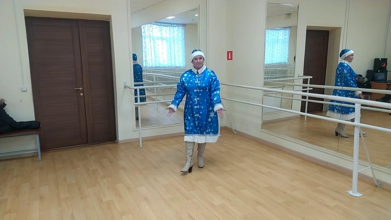 """Танцуем вместе новогодний танец """"Валенки"""""""