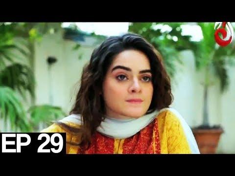 Hum Sab Ajeeb Sey Hain - Episode 29 - Aaj Entertainment