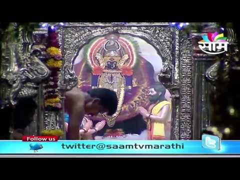 Aai Ambabai | September 27, 2014 | Episode03 | Seg 3