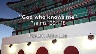 5/23 주일 영어 예배 (Pastor. Jeho Lee)