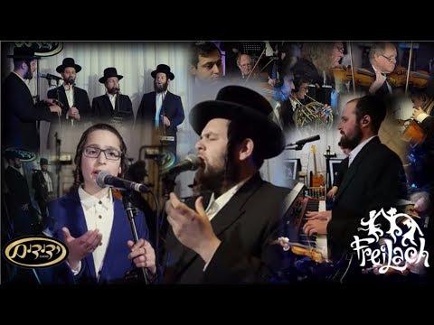The Freilach Band Chuppah Series - Mi Adir & Mi Bon Siach ft. Shmueli Ungar,  Yossi Weiss & Yedidim