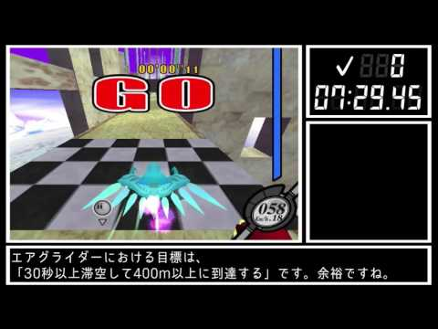 """Kirby's Airride """"CityTrialMode"""" any%RTA 64'04""""25【WR】"""