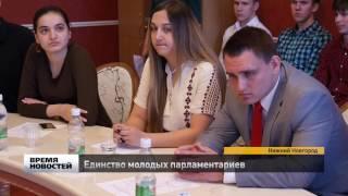 Американские студенты поделились опытом в Нижнем Новгороде