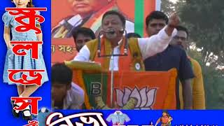 Mukul Roy At Chandpara.