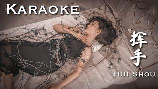 KARAOKE VERSION【挥手 Hui Shou】Helenism Huang Official Lyrics Video