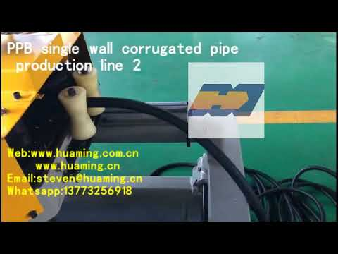 Single Wall Corrugated Pipe Machine Double Wall Corrugated ...