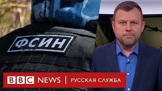 Пытки или возраст? Почему Путин отправил в отставку главу ФСИН | Новости