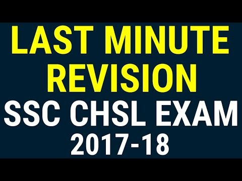 CURRENT AFFAIRS | LAST MINUTE REVISION | CURRENT AFFAIRS FOR  SSC CHSL | JANUARY TO SEPTEMBER 2017 |