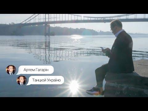 Артем Гагарін -