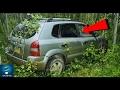 وجدوا سيارة مهجورة في الغابة. وعندما نظروا بداخلها كانت الصدمة ..!!
