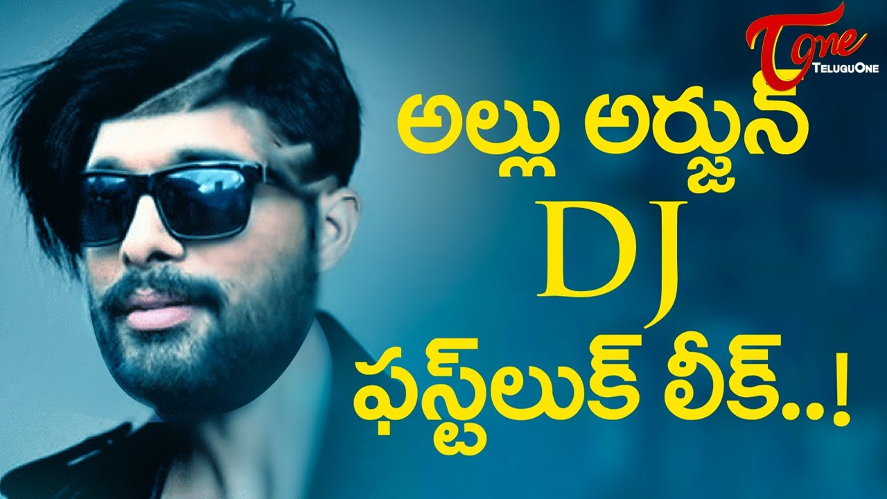 Allu Arjun Duvvada Jagannatham First Look Photos Leaked Djfirstlook