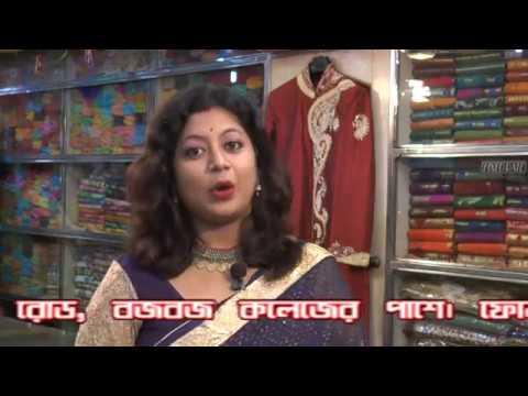 Ramkrishna Budge Budge Benarasi Collection 4-11-16