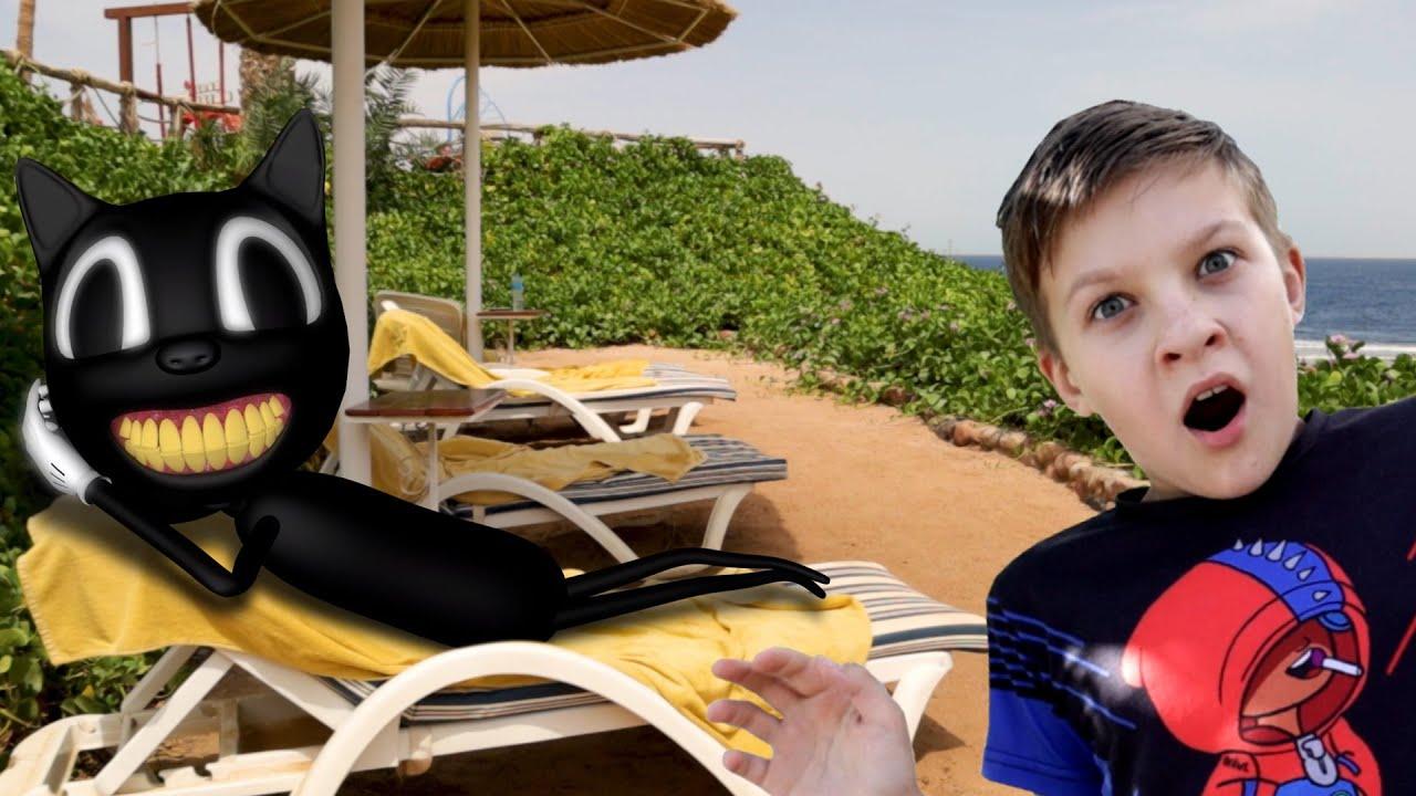 Картун Кэт ПРАНКУЕТ Тиму в Египте! ВСЕ СЕРИИ ПОДРЯД Картун Кэт в реальной жизни SCP Фонд Существует!