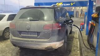 Расход Volkswagen Touareg V6 TDI 245 ps 2016г/Обзор владельца Туарег/Проверки показателей компьютера