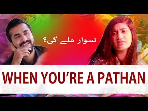 Stereotypical things people say when you are a PATHAN // NotOriginals