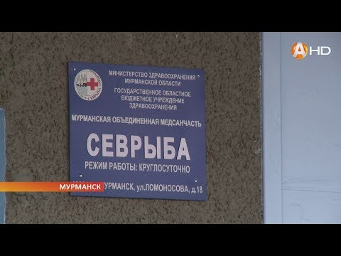 Дело врачей разгорается в Мурманске