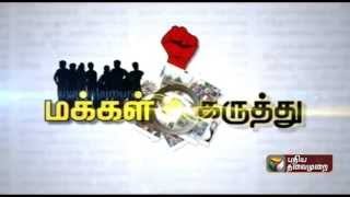 Compilation of people's response to Puthiyathalaimurai's following query: Public Opinion 07-10-2015
