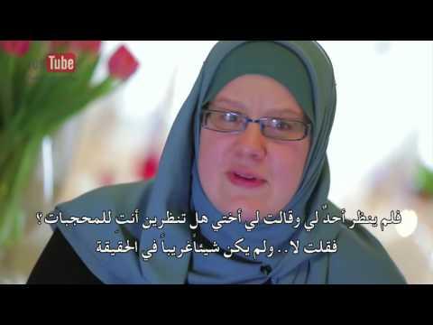 Fahad Al Kandari - Hur en svensk syster konverterat till Islam