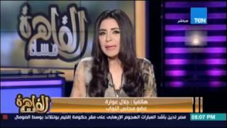 مساء القاهرة | الفقرة الاخبارية 22 اغسطس 2016