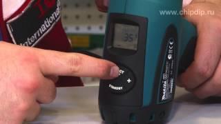 Makita. Технический фен HG651C(, 2013-12-02T23:14:28.000Z)
