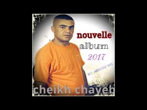 cheikh chaib ha no no no