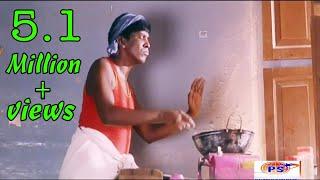 உப்புமான உப்புமா தான்ப்பா  !! || #VADIVELU || #RARE_COMEDY ||