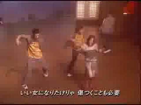 Eriko Imai With Crunch - Luv Is Magic