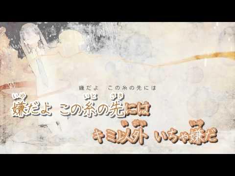 【ニコカラ】crack【Off Vocal/修正版】(karaoke by Silveさん)
