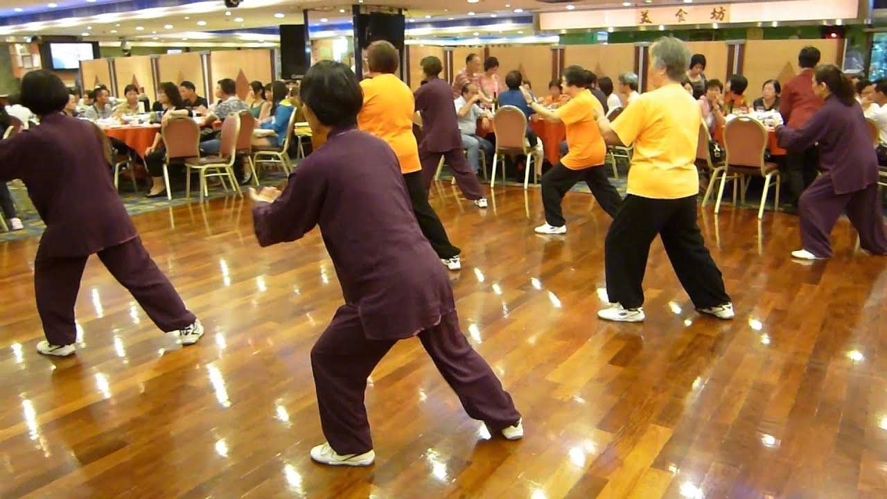 傳統楊式太極拳36式 - YouTube