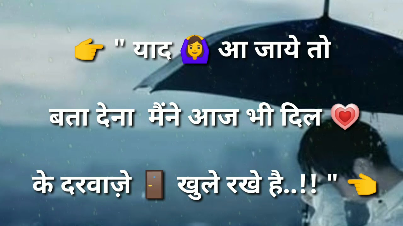 Sad Shayari Sad Status Whatsapp Status Video Youtube