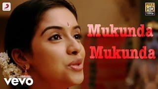 Dhasaavathaaram (Telugu) - Mukundha Mukundha Lyric | Kamal Haasan, Asin | Himesh