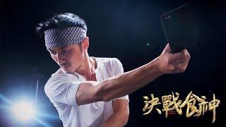 【唐嫣】「唐嫣」#唐嫣,1.26【港片大排檔...