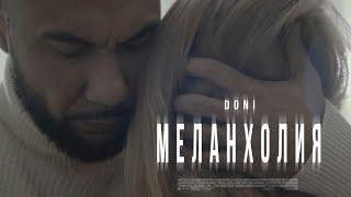 Смотреть клип Doni - Меланхолия