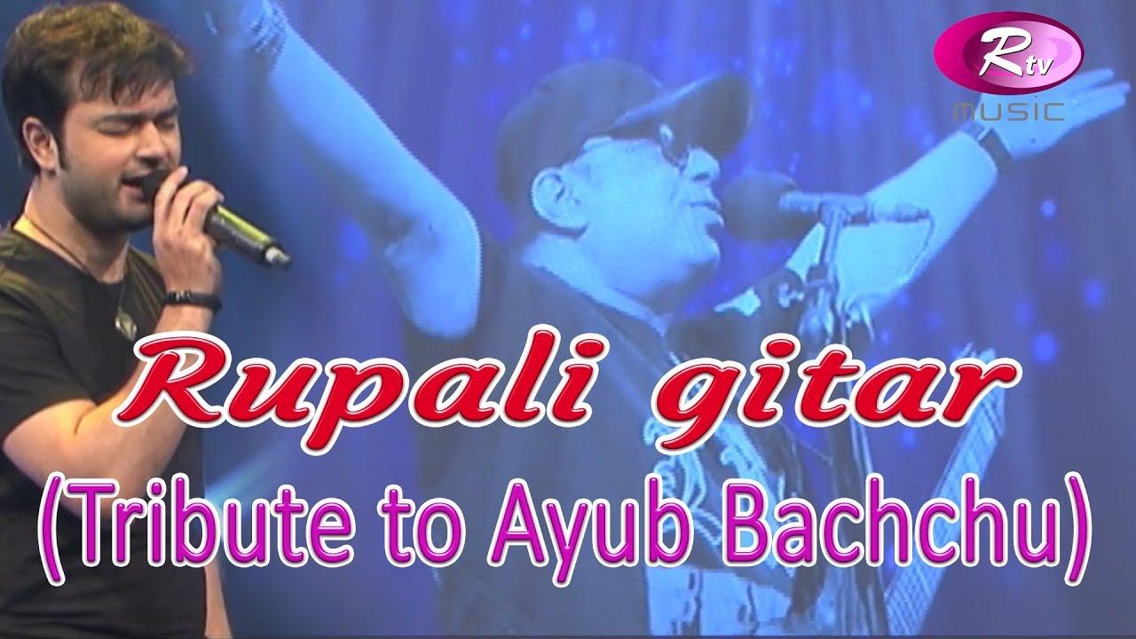 Rupali Guitar | Trubute to Ayub Bacchu | Rtv Music