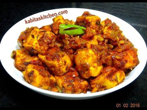 Spicy Masala Paneer Recipe Dry Masala Paneer Paneer Starter Easy And Quick Paneer Recipe Youtube