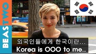 What Do You Think Of Korea??[외국인들에게 한국이란..]